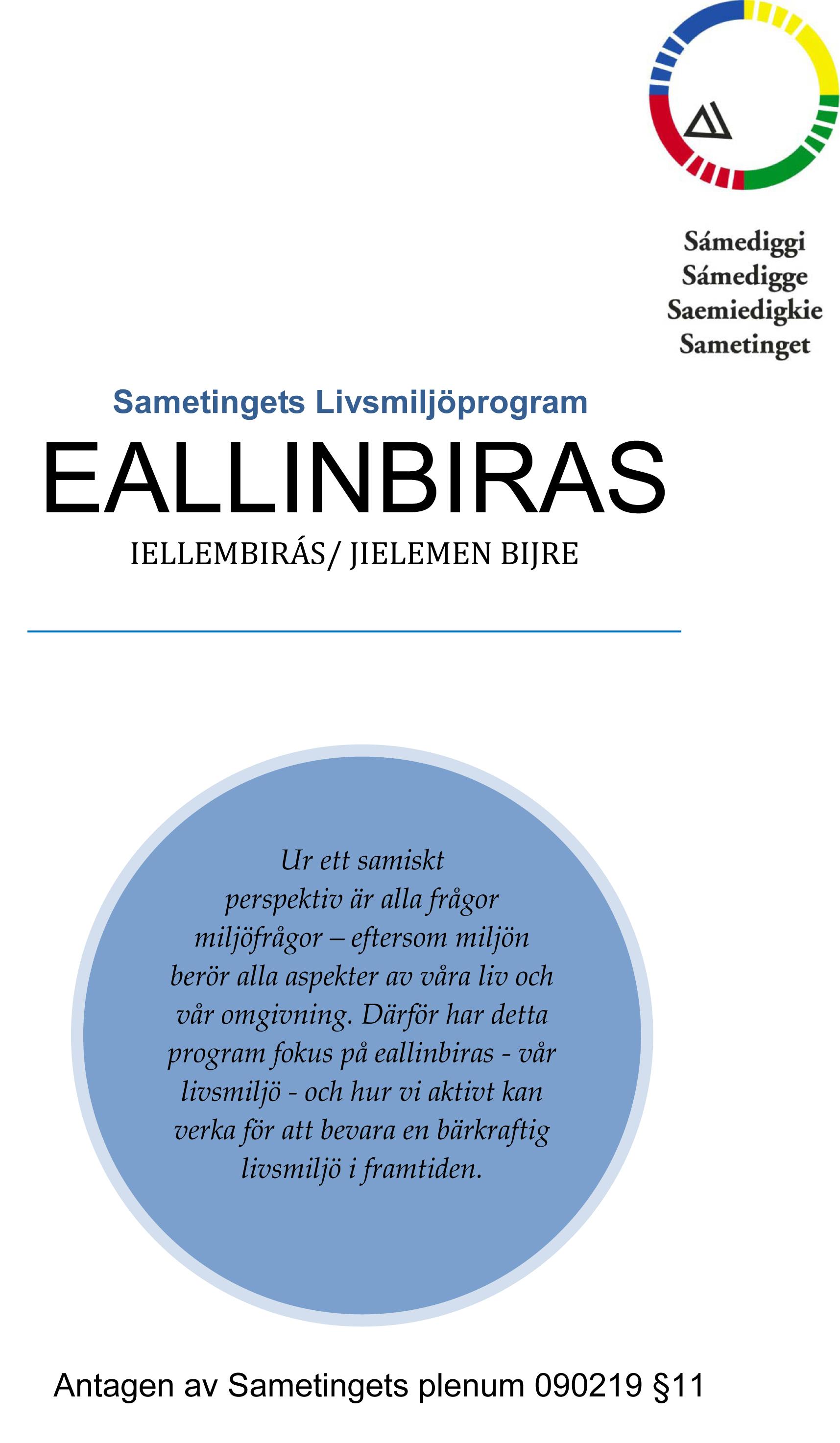Eallinbiras